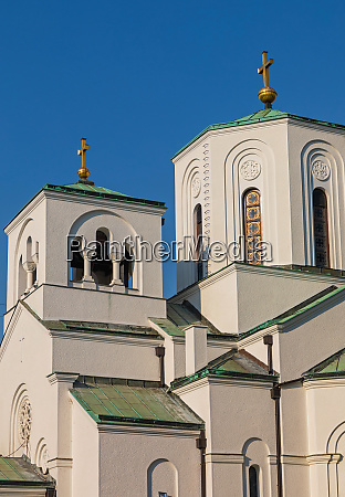 old saint sava church
