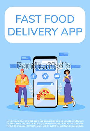 fast food lieferung app poster flache