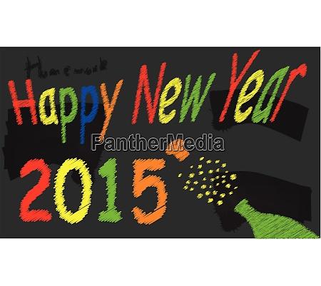 frohes neues jahr blackboard 2015