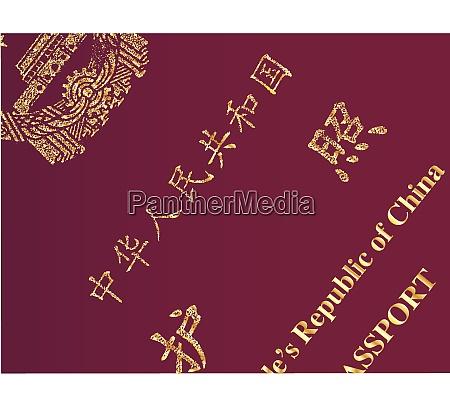 chinesischer reisepass closeup