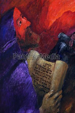 der prophet jesaja das alte testament