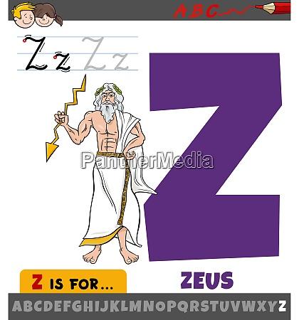 buchstabe z aus alphabet mit mythologischem