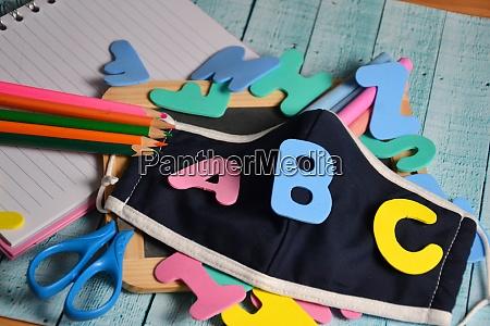 school or school children or school
