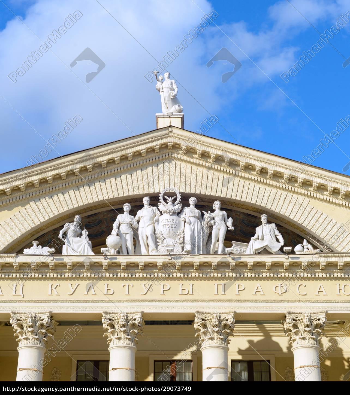 labour, union, palace, culture, minsk - 29073749