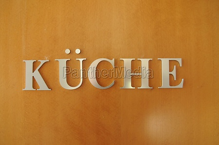 symbol fuer kueche in der gastronomie