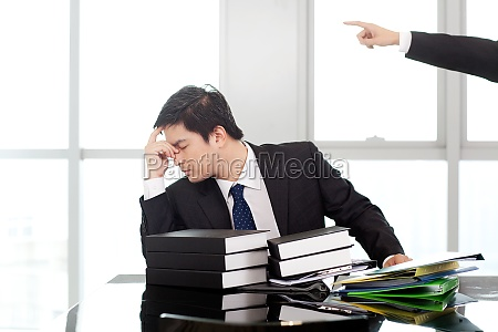business, people, face, when, scolded - 29749620