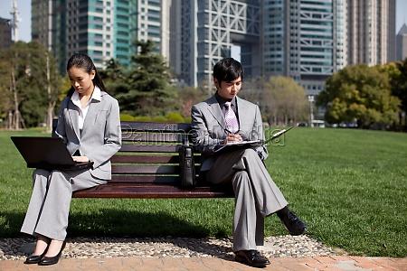 asiatische digitale produkte lujiazui ganzkoerper kommunikation