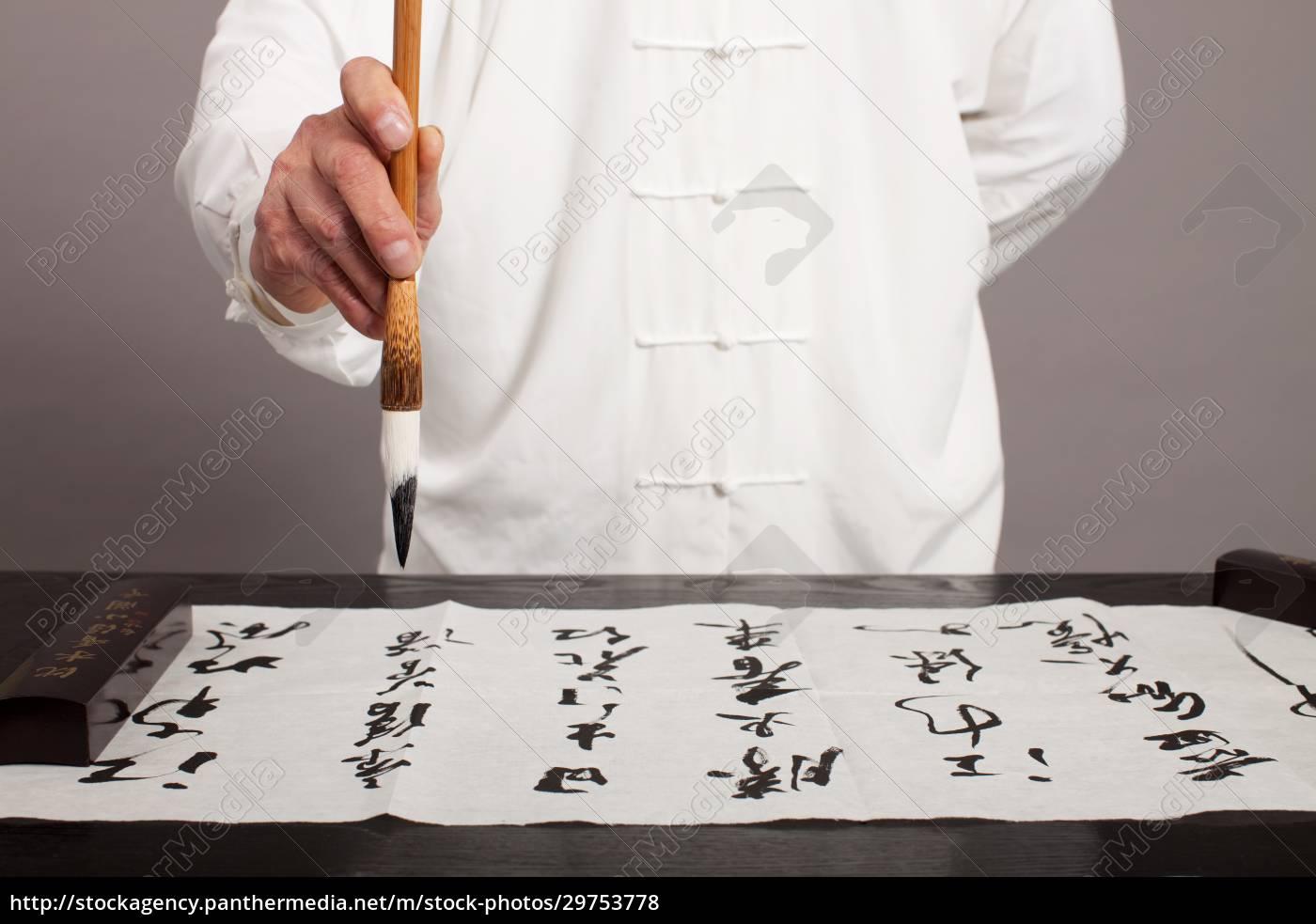 finger, querkomposition, chinesische, elemente, hobbys, um - 29753778