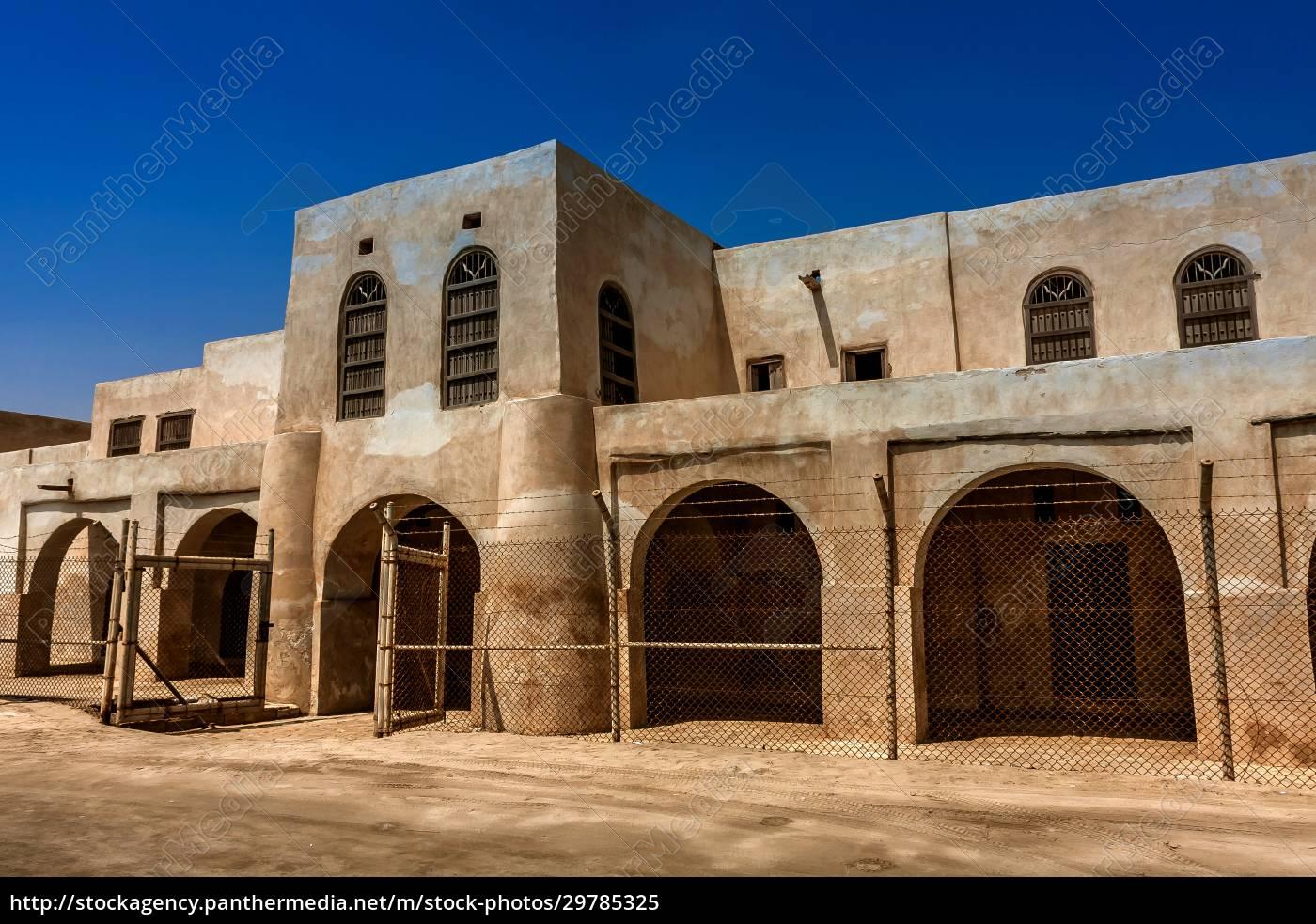 a, facade, and, entrance, to, aqeer - 29785325