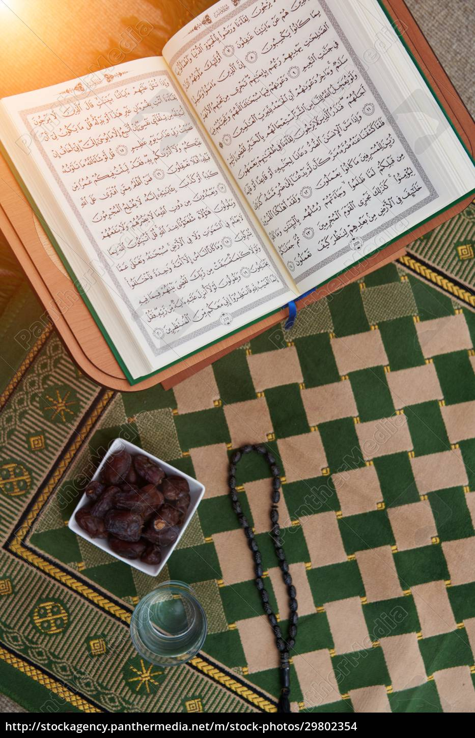 iftar, time, dried, dates, , holy, quran - 29802354