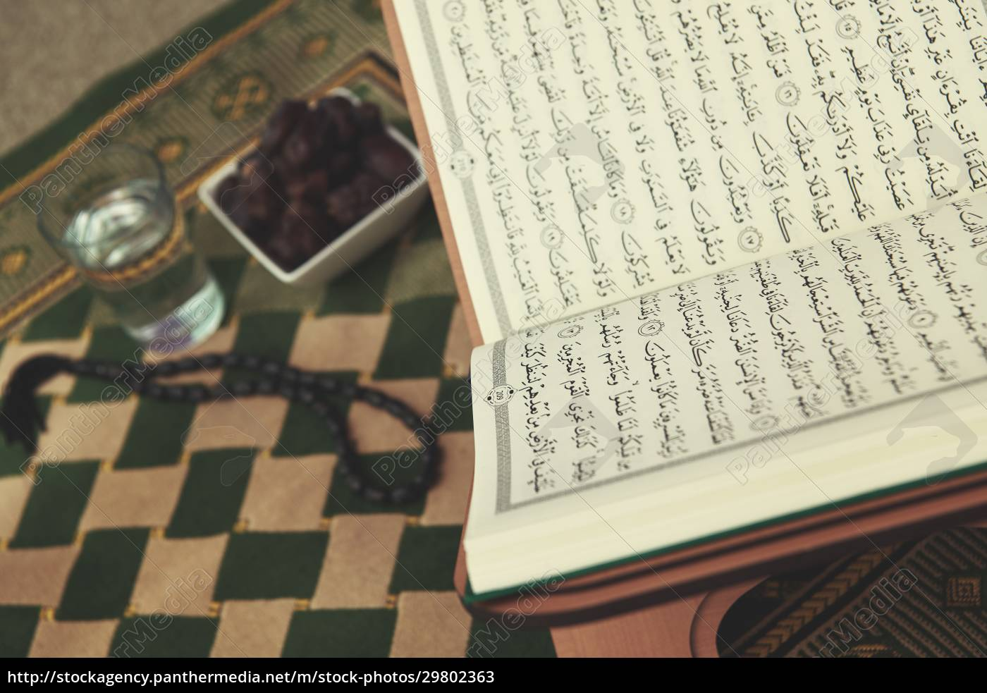 iftar, time, dried, dates, , holy, quran - 29802363