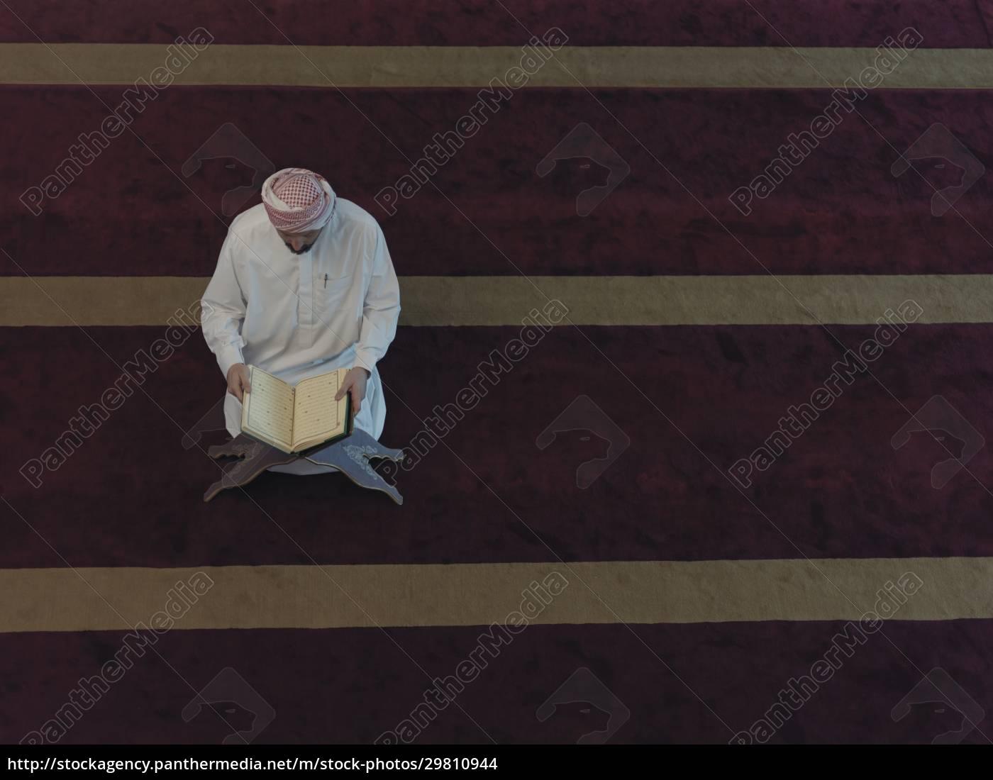muslim, man, praying, inside, the, mosque - 29810944