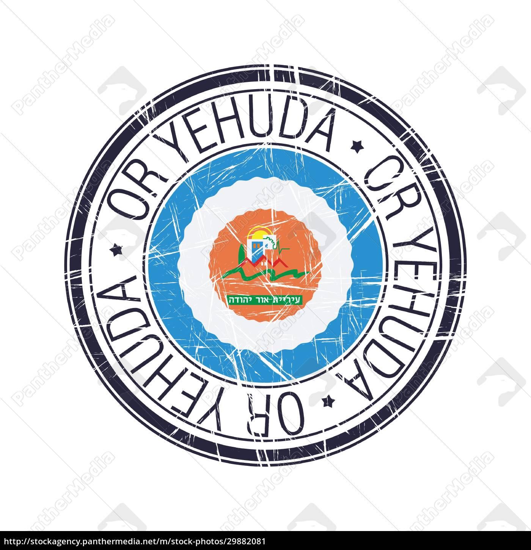 stadt, or, yehuda, israel, vektor-stempel - 29882081