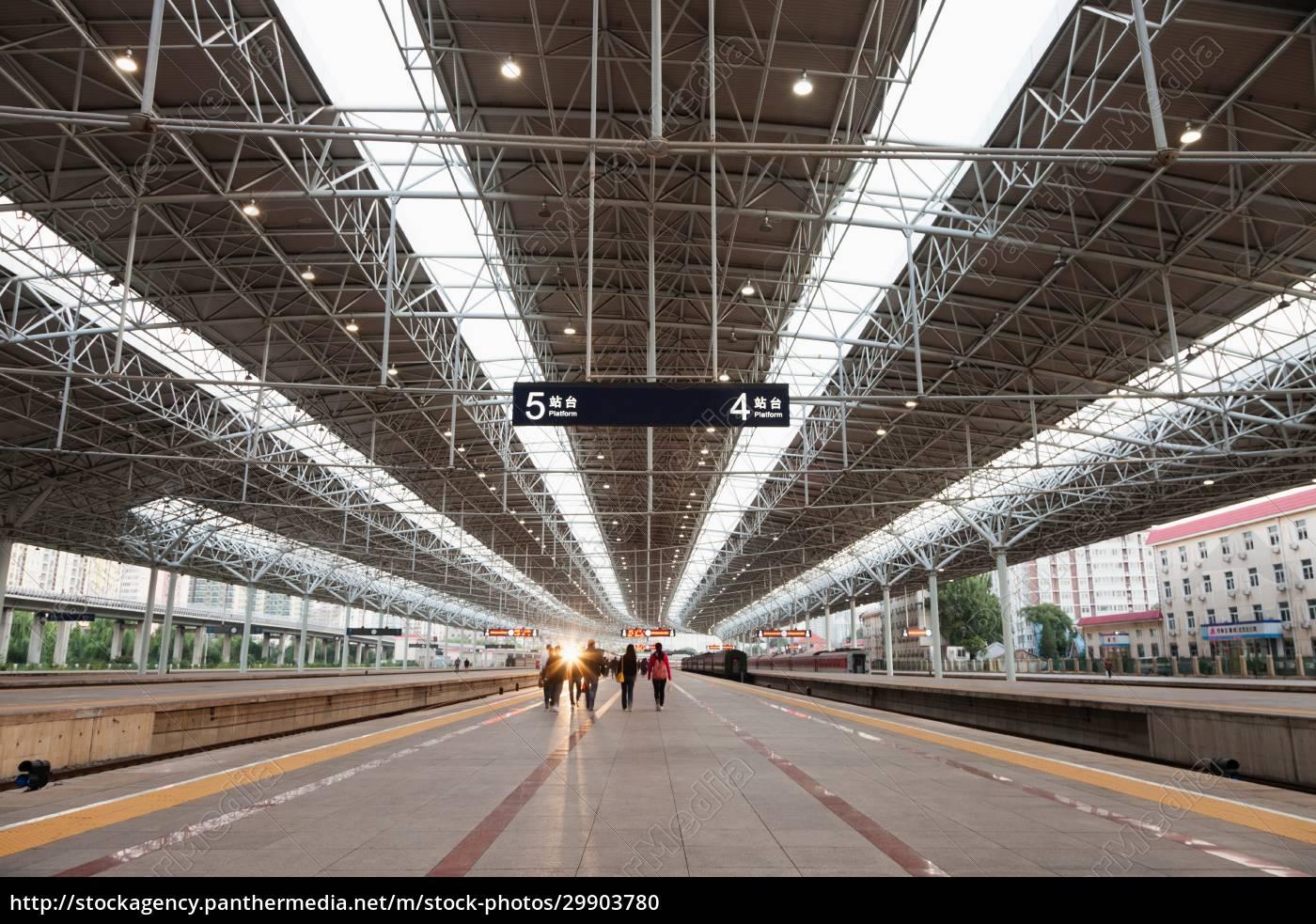 people, on, beijing, train, station, platform - 29903780