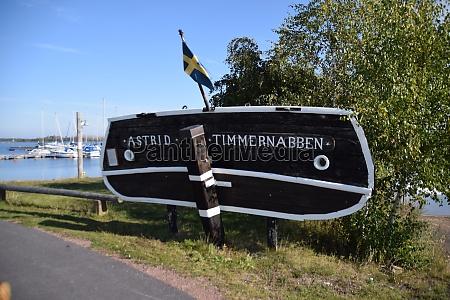 timmernabben smaland schweden september 2020