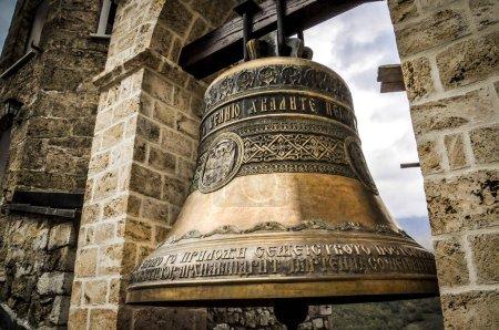 glocke kloster mazedonien bigorski orthodoxe kirche